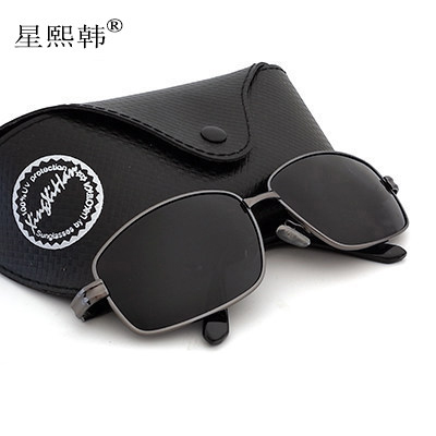 Sunglasses sunglasses men and women tide net red color changing polarized light night vision glasses driver driving special fishing