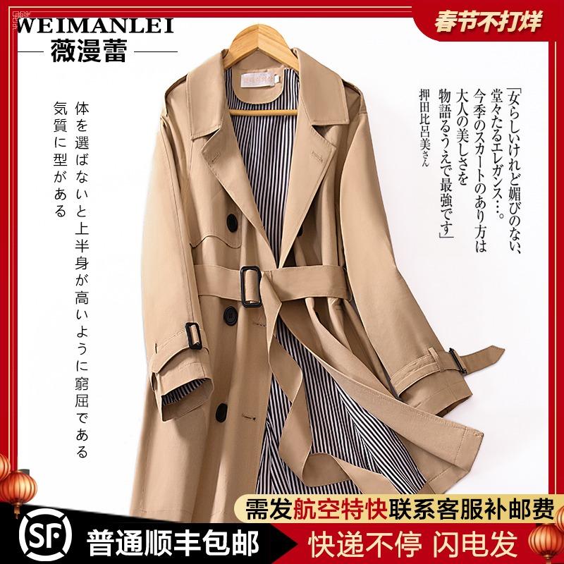 风衣女中长款小个子2020春季新款韩版收腰显瘦气质精品卡其色外套