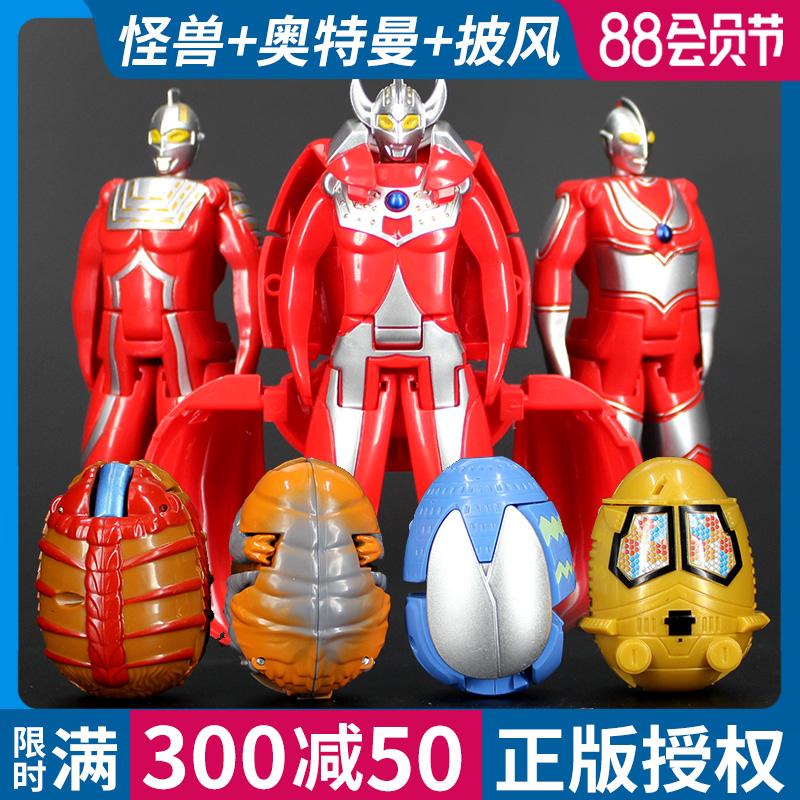 Ultraman игрушки Артикул 591685229742