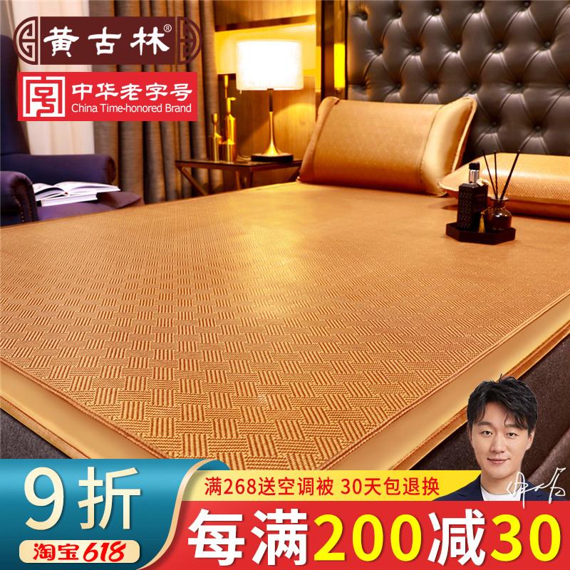 Декоративные одеяла и подушки / Прикроватные коврики Артикул 528075042564