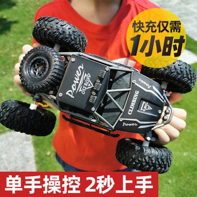 遥控越野汽车玩具四驱攀爬高速赛车充电超大号合金儿童玩具车男孩