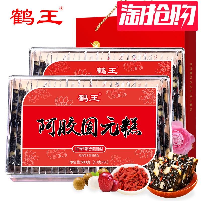 鶴王阿膠糕1000g即食女士型阿膠膏方 固元膏ejiao糕阿膠塊膏方