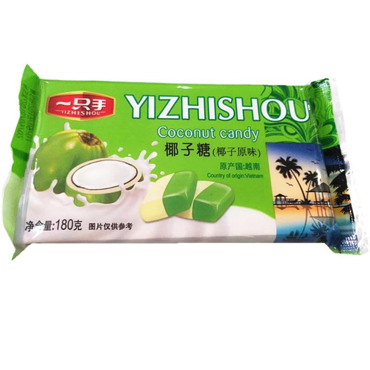 越南一只手原味椰子糖 180g   满3件免邮  口感香浓