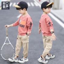 童装男童春装2020新款洋气运动男孩韩版衣服帅气秋儿童卫衣套装潮