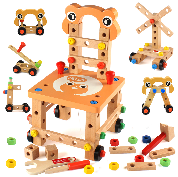 鲁班椅多功能拆装工具螺母积木玩具
