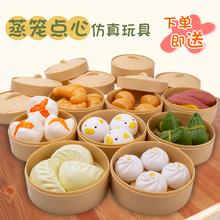 儿童玩具仿真食物模型做饭蒸笼包子厨房过家家玩具幼儿园彩绘鸡蛋