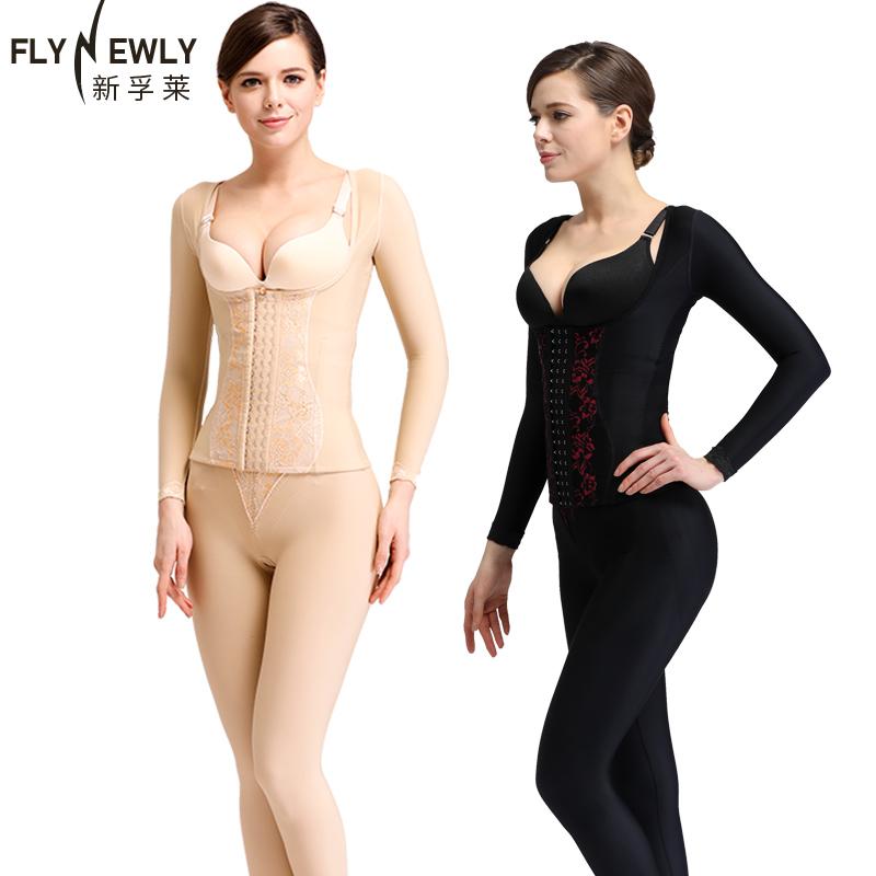 重压型塑身收腹束身美体衣分体套装塑形内衣身材管理器女薄透气