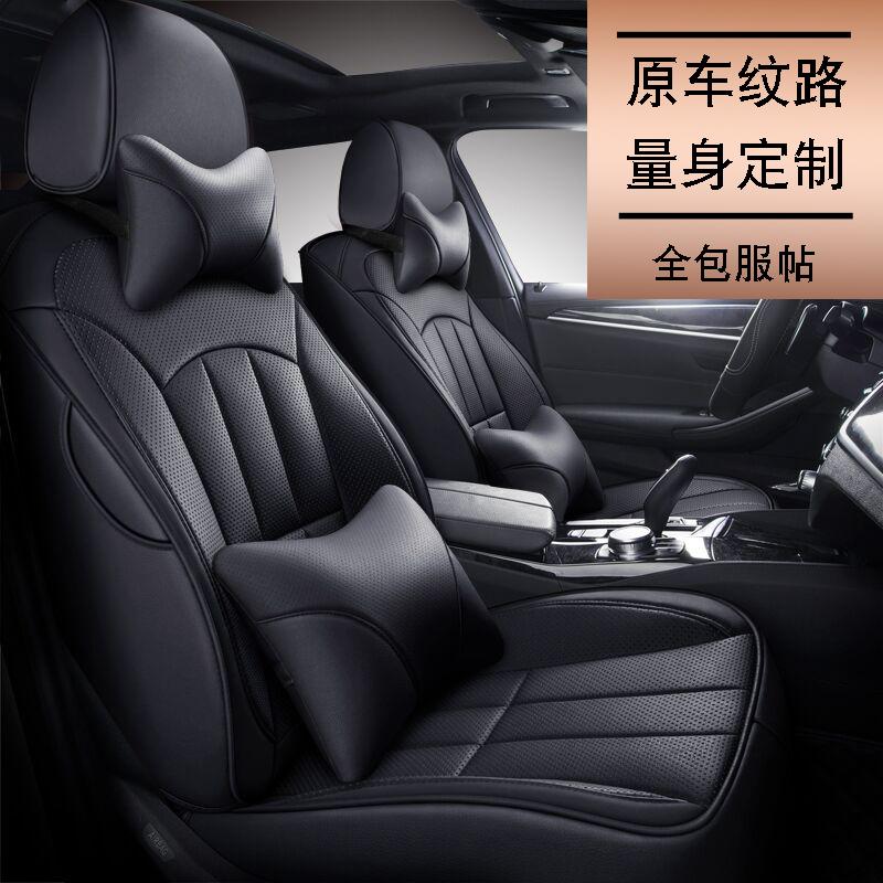 汽车坐垫四季通用全包围座套真皮冬季新卡罗拉英朗经典专用座椅套