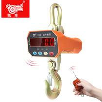 Electronic lifting scale 5t hoisting weighing scale 1 tons electronic scale hook scale 500kg hanging pound 3t2 driving called wireless hook