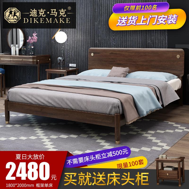 全��木床1.8米1.5米新中式胡桃木�p人床北�W�F代��s�p奢�P室婚床