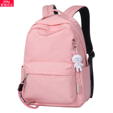 High School Students'Bookbag Female Korean version High School Shoulder Bag 2019 New Ins Style Primary School Students' Simple Junior High School Students'Backpack