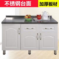 Простой шкаф из нержавеющей стали столешницы эконом кухонная плита шкаф раковина шкаф для мытья посуды шкаф боковой шкаф шкаф