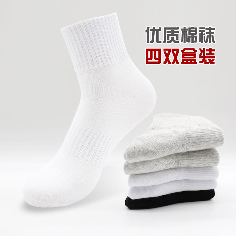 运动袜中筒纯棉袜子男女款防臭四季黑白灰韩版学院风日系纯色棉袜