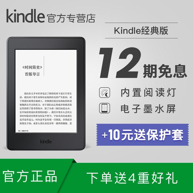 【12期免息】亚马逊Kindle Paperwhite3电子书阅读器墨水屏电纸书国行