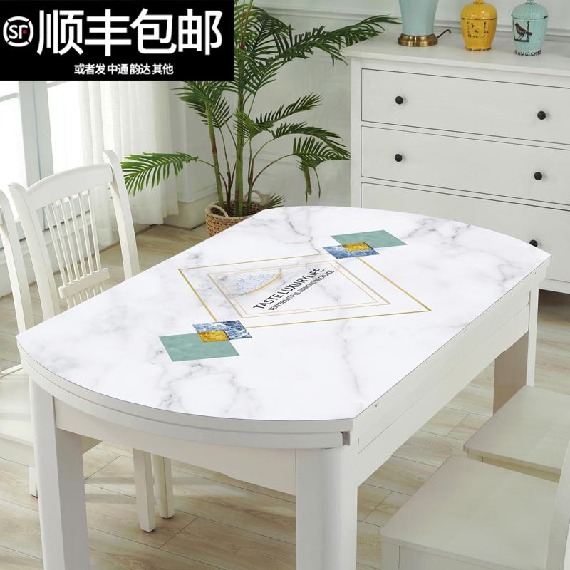 北欧椭圆形可伸缩折叠餐桌垫桌布好不好