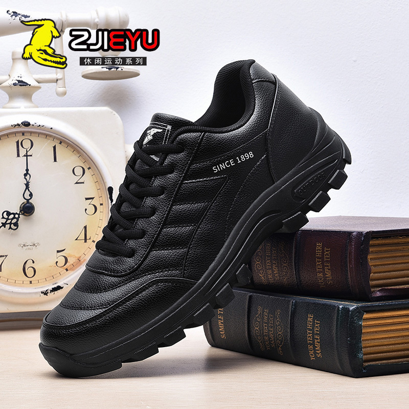 鳄鱼男鞋2019秋冬新款休闲鞋皮面防水潮鞋男士运动板鞋官网男鞋子
