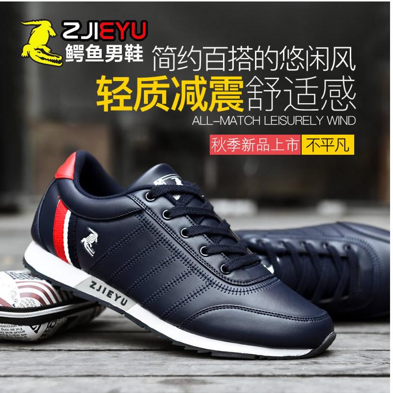 鳄鱼秋冬季男鞋运动鞋男士休闲皮鞋韩版学生板鞋时尚跑鞋潮鞋子男