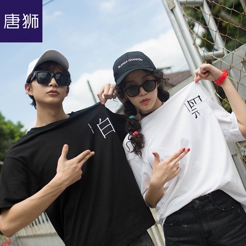 唐狮夏装2018新款短袖T恤男女装班服个性黑白中文情侣装打底衫潮