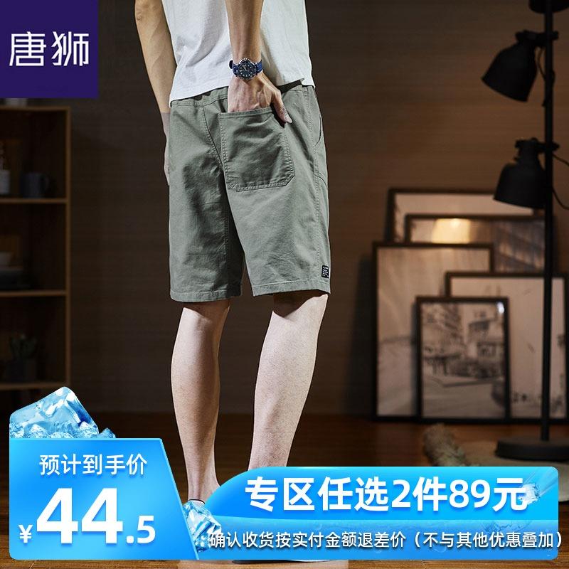唐狮2021新款休闲短裤男潮ins男士短裤夏季五分裤宽松中裤军绿色