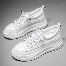 拍下108元 牛皮小白鞋女鞋夏季厚底新款百搭爆款春2021内增高真皮