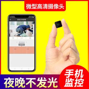 无线mini微型摄像头手机远程高清夜视wifi监控器家用摄影机无线小型微形dv专业4k无需网络数码4g适用华为小米