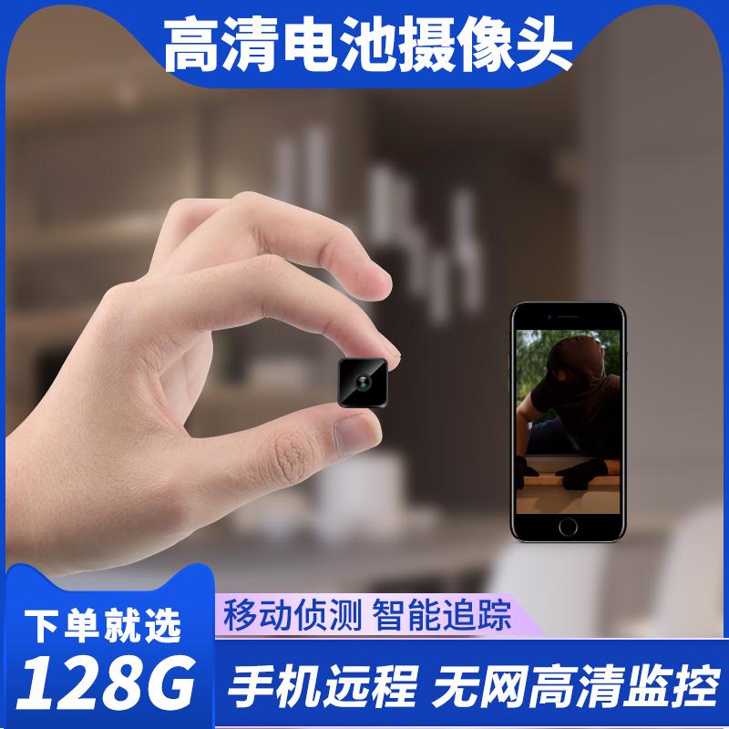XRX摄像头监控器家用无线超高清360度全景迷小型wifi可连手机远程室内室外4k旅游4g数码小探头户外夜视汽车装