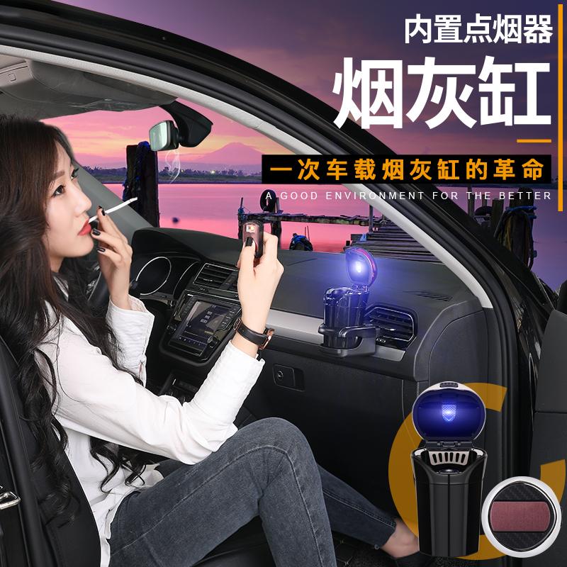 Автомобильная пепельница висит автомобиль со светодиодной свет General Motors поставляет креативный многофункциональный ремень корпус пепельница