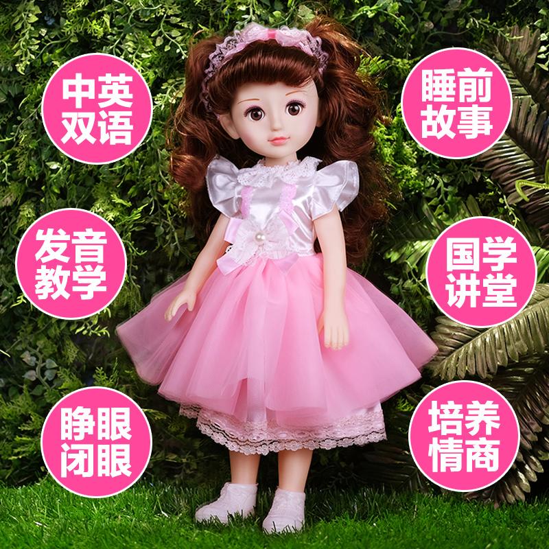 Куклы и аксессуары Артикул 584125637438