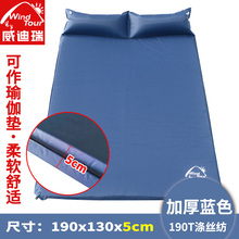 Portable automatic inflatable moisture-proof mat thickened outdoor tent sleeping mat camping mat office nap mat