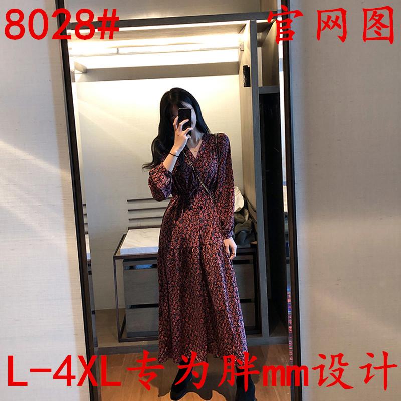 新款大碼法式復古雪紡長袖碎花連衣裙女收腰顯瘦氣質長款裙子