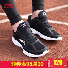 李宁男鞋跑步鞋2020夏秋新款官方正品青少年休闲潮鞋透气运动鞋子