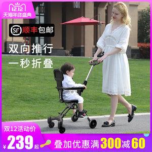 遛娃手推车可折叠口袋车轻便双向婴儿推车四轮高景观儿童溜娃神器