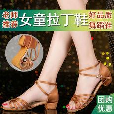 Обувь для латиноамериканских танцев LAN Xuan