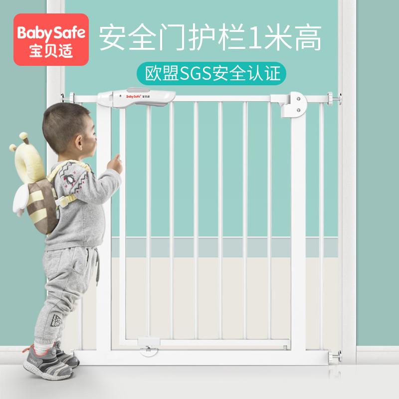 Лестничные ограждения для детей Артикул 524154199884