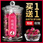 聚广德 山东平阴罐装玫瑰花茶 券后 ¥16.8