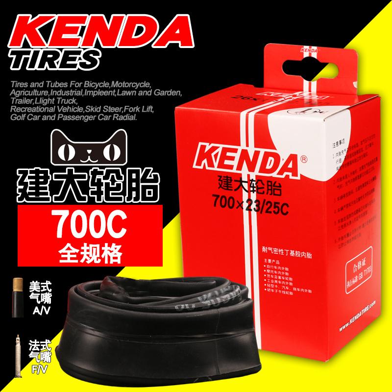 Kenda велосипед трубка 700 20 23 25 28 32 35 45C неубирающиеся шоссе автомобиль путешествие колесо шина