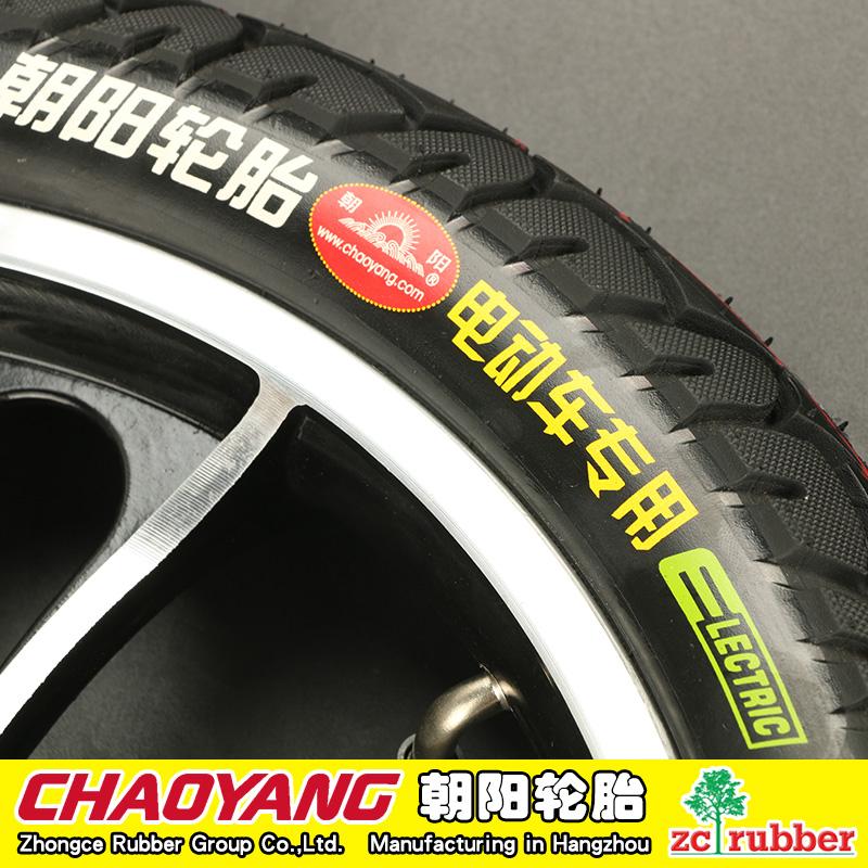 朝阳电动车14/16X2.125/2.5/3.0耐磨电动车轮胎加厚电瓶车内外胎