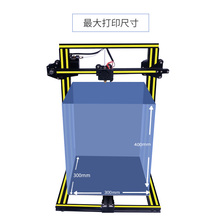 Shunfeng Baoyou KCAMEL Desktop FDM High Precision 3D Printer