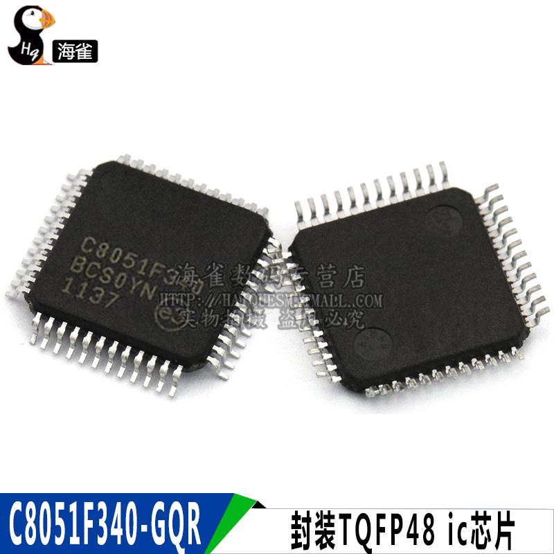 全新原装 C8051F340 C8051F340-GQR 封装TQFP48 ic芯片,可领取1元天猫优惠券