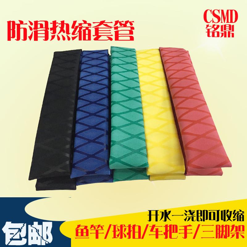 Электроизоляционные термоусадочные трубки Артикул 601510260576