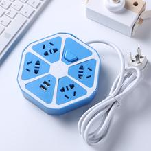 水果造型USB快充插座排插多功能插板插排家用接线板学生宿舍女