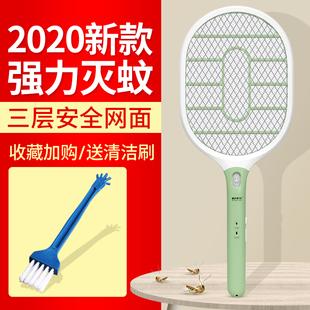 康铭电蚊拍USB充电式 家用强力带灯二合一灭蚊子拍超强两用苍蝇拍