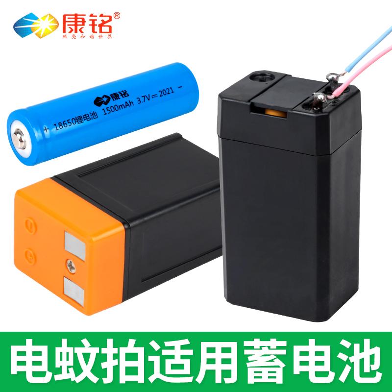 适用康铭雅格久量电蚊拍充电式电池18650锂电池灭蝇拍铅酸蓄4.2V