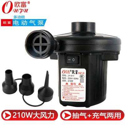 真空收纳袋电动抽气泵压缩袋专用游泳池气垫床充气泵家用电泵迷你