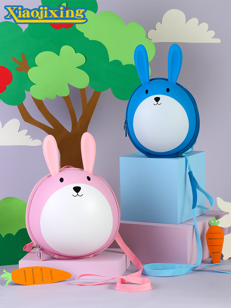 兔子婴儿背包幼儿小背包1-3-6岁防走失背包宝宝书包幼儿书包可爱