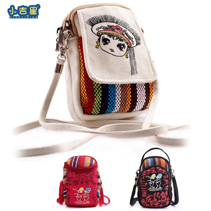 儿童包包公主时尚包女童斜挎包小孩可爱小挎包单肩包女孩零钱包