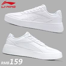 Li Ning Men's Shoe Board Shoes Small White Shoes Autumn 2019 White Shoes Air Force No. 1 Recreational Trendy Men's Winter Sports Shoes