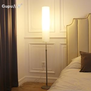 立灯落地灯 卧室现代简约创意欧式led遥控护眼书房床头客厅