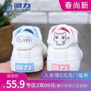 领5元券购买回力女童2020春季新款百搭童鞋