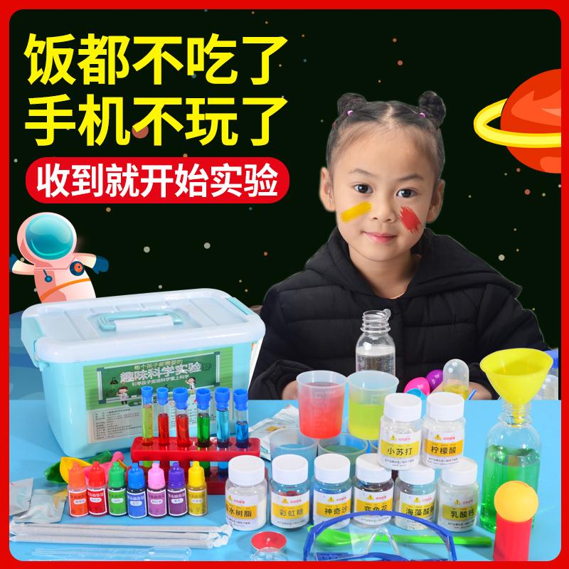 Научные игрушки Артикул 610381243756